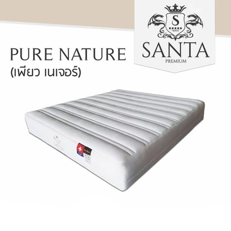 ที่นอนยางพารา santa pur nature Zoning